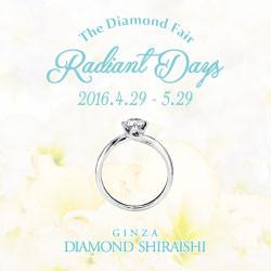 �t�̃t�F�A���J�ÁI��Radiant Days -The Diamond Fair-��