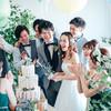 En WEDDING