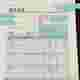 Alala52hose7jpcmb52hocmblqd6310