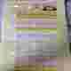 Vf731goc63hocmblalqte7jpse73100