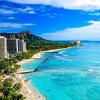 【☆1月限定特典☆】豪華試食&もれなくハワイ旅行プレゼント♪