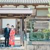 【神前式・仏前式・和装婚】京都ウエディングご案内フェア