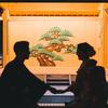 ハルヒ限定◇日本の伝統に触れる◇洗礼された奈良お忍び邸宅で和婚W相談会