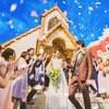 【本番の結婚式をLIVE見学!】絶品国産牛試食&初めての見学なら豪華特典付き♪