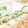 《10名から叶う少人数婚》おもてなし美食*緑あふれるテラス付邸宅