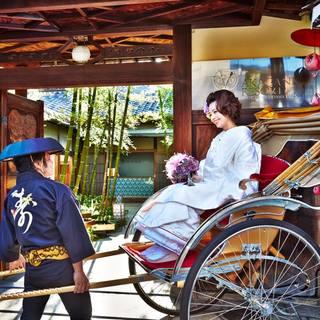 AKAGANE RESORT KYOTO HIGASHIYAMA